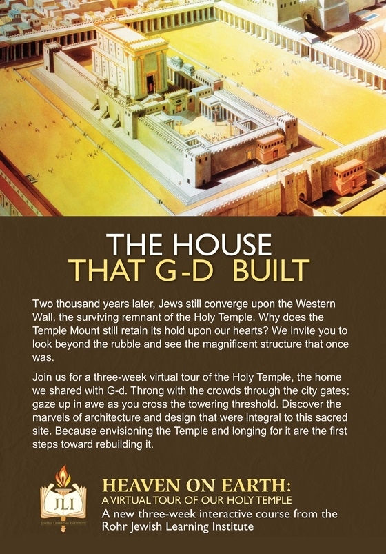Heaven on Earth - A Visual Tour of the Holy Temple - Chabad